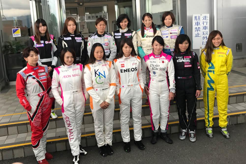 競争女子選手権 KYOJO CUP