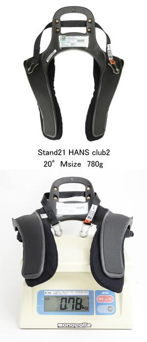 st21-club2-M20-780-200