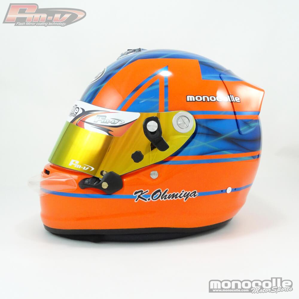 helmet-paint-133-1