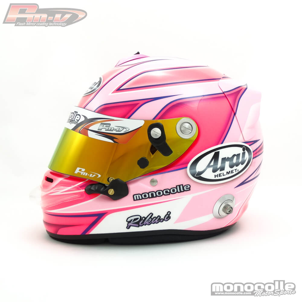Helmet paint GP6S