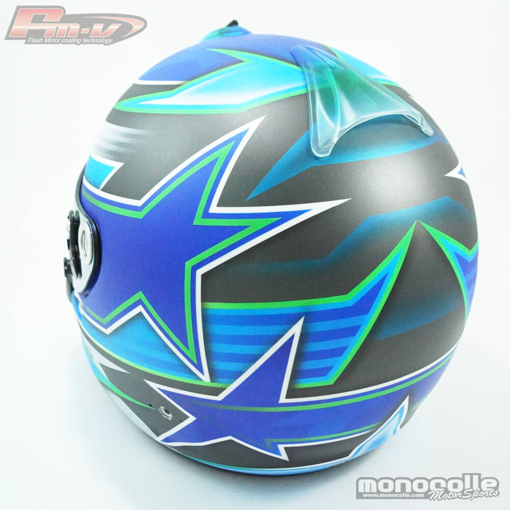 HELMET PAINT 138 ARAI GP6S