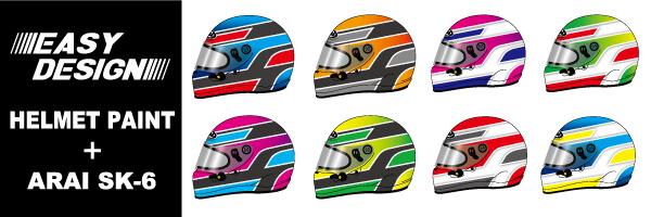 HELMET PAINT RACING KART