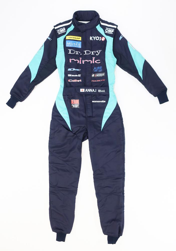 女性向けレーシングスーツ