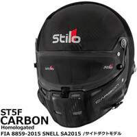 STILO ST5F CARBON 61 with PLUG(AA0700CG1