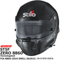STILO ST5F CARBON ZERO 59 with PLUG
