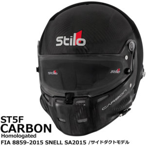 STILO ST5F CARBON 59 with PLUG