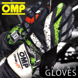 OMP FIA RACING GLOVE